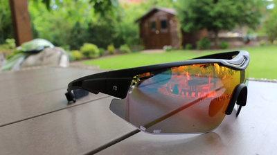 BikeFun kerékpáros sportszemüvegek