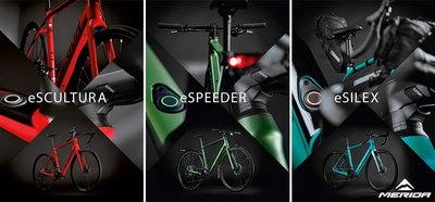 Merida lansează noile electrice eScultura, eSpeeder și eSilex